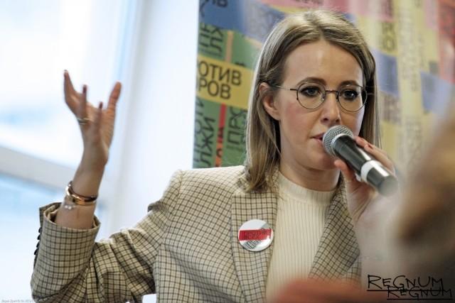 Собчак не исключила возможность снятия своей кандидатуры с выборов