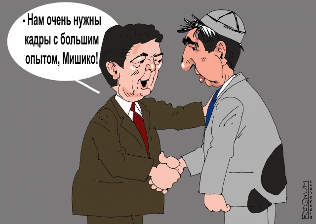 СМИ: Cаакашвили предложил Порошенко помириться