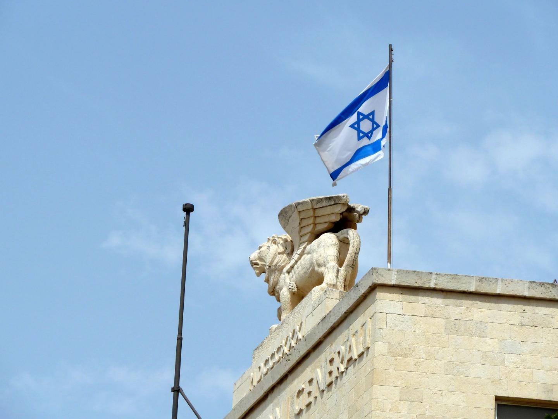 Израильский флаг над Иерусалимом