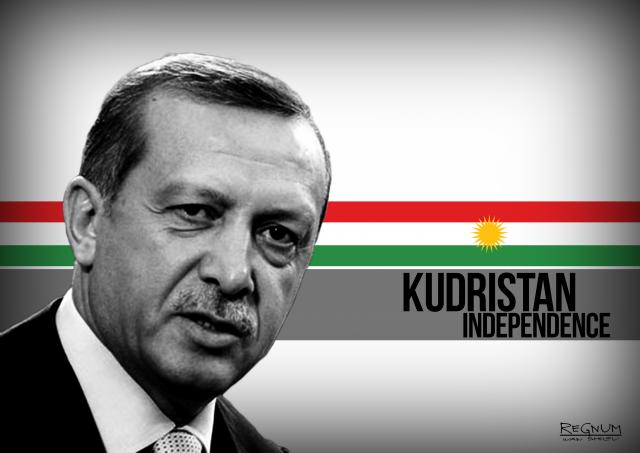 Эрдоган и независимость Курдистана