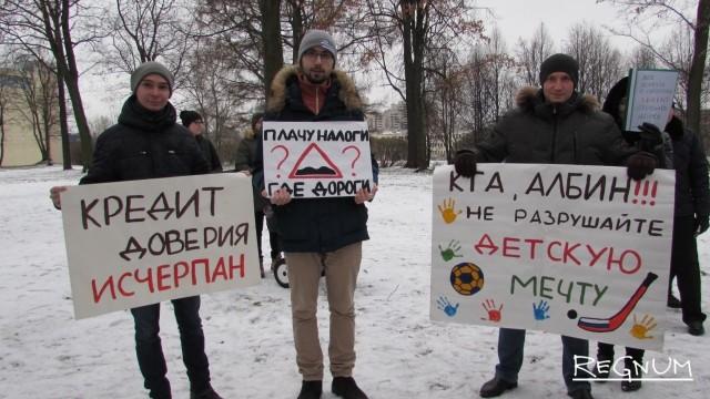 В Калининском районе Петербурга митинговали против уплотнительной застройки