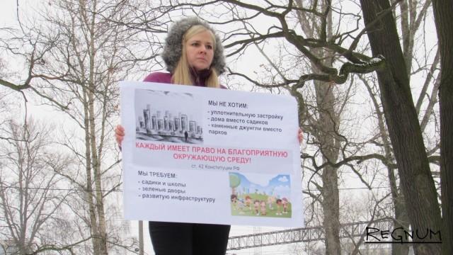 Один из инициаторов митинга Алина Беляева