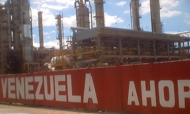 Венесуэла позволила «Роснефти» добывать на шельфе газ