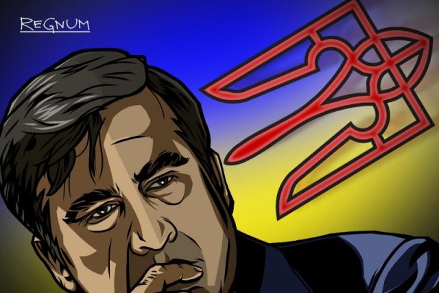 В Киеве завершился митинг сторонников Саакашвили