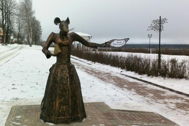 В Мышкине Ярославской области установили мышь-указатель