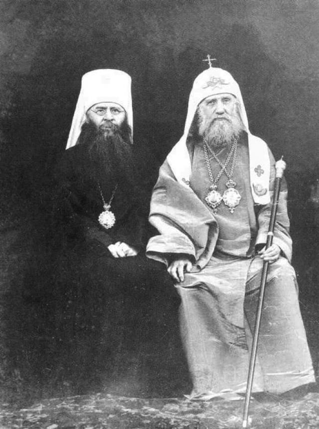 Митрополит Сергий и Святейший Патриарх Тихон. 1918 год