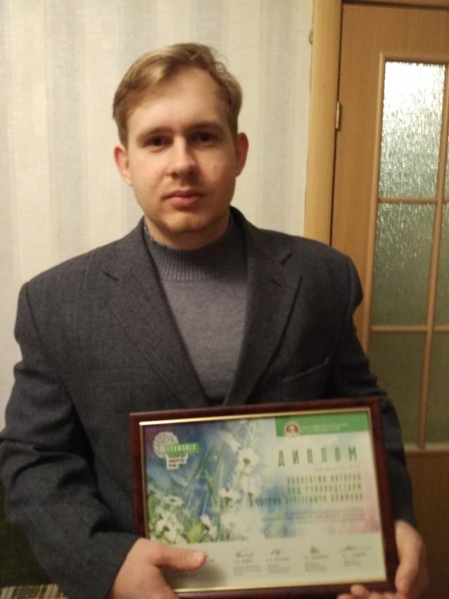 Климов Дмитрий Сергеевич