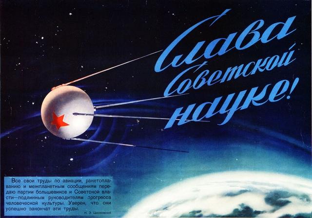 Сумеет ли Россия воспользоваться собственными передовыми технологиями?