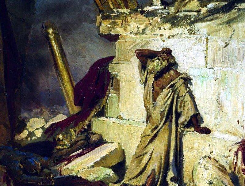 Илья Репин. Плач пророка Иеремии на развалинах Иерусалима (фрагмент). 1870