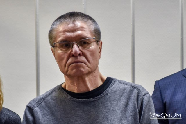 Улюкаеву подключили отопление в камере «Матросской Тишины»