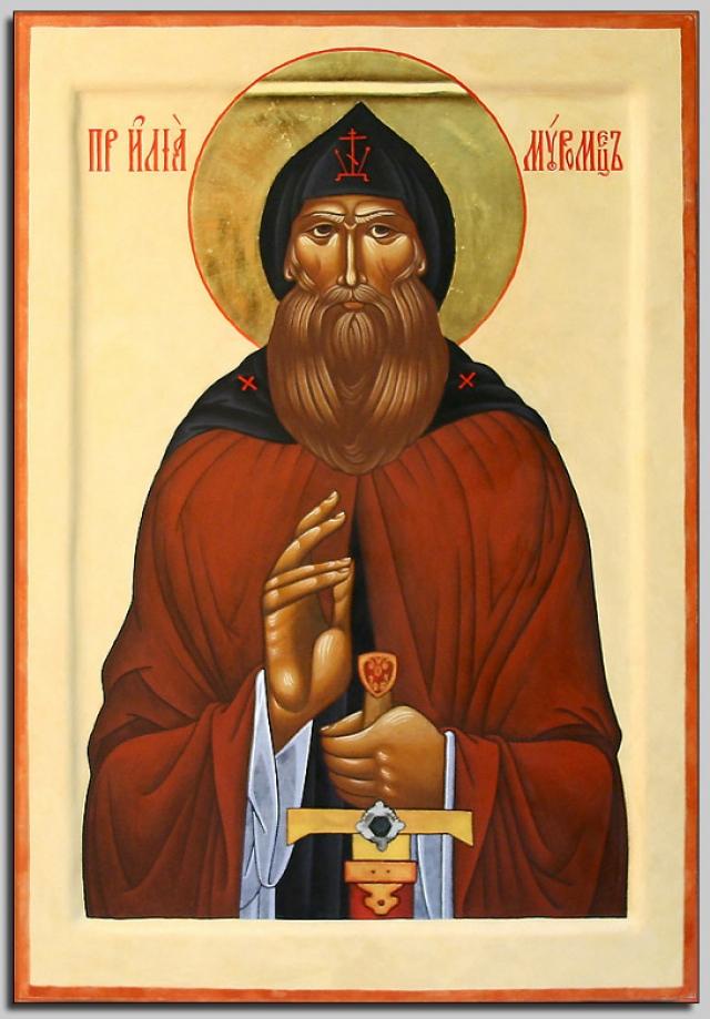 Преподобный Илия Печерский