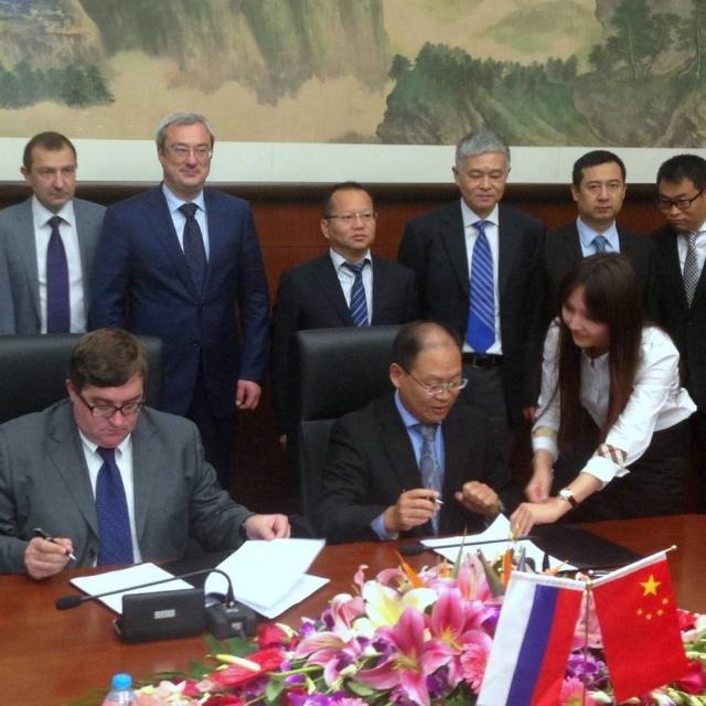 Подписание российско-китайского соглашения