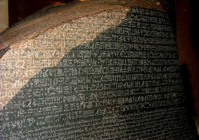 the history of rosetta stone in egypt Rosetta stone, basalt slab from fort st julien, near rosetta, egypt, 196 bce in the british museum article history article contributors.