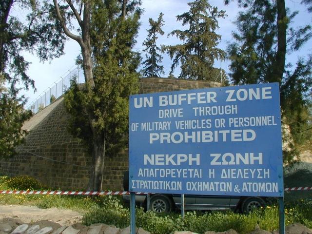 Буферная зона