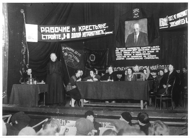 Выступление Крупской