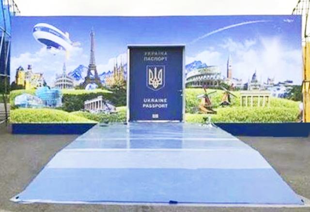 «Дверь в Европу» по версии Порошенко
