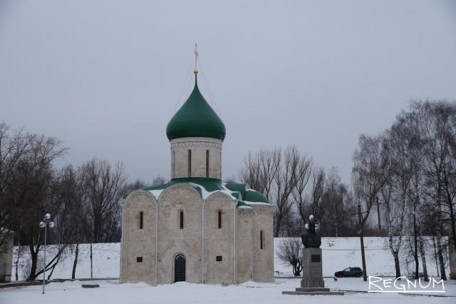 В Переславле Ярославской области объявили конкурс на въездной знак