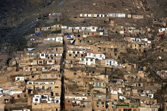 Село в горах. Афганистан