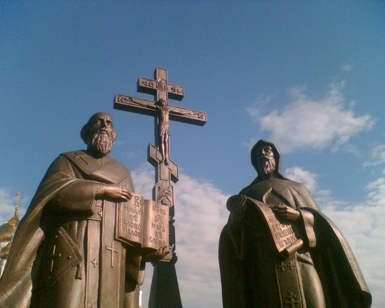 Святые равноапостольные Кирилл и Мефодий. Ханты-Мансийск
