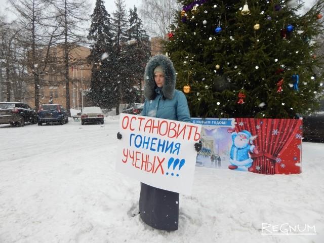 Студенты требуют остановить гонения на защитников Тимирязевки