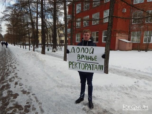 Одиночный пикет против увольнения защитников Московской сельскохозяйственной академии имени Тимирязева. 25 декабря 2017