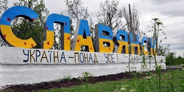 Брошенный Славянск