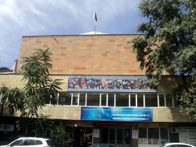 Ереванский государственный русский драматический театр имени К. С. Станиславского