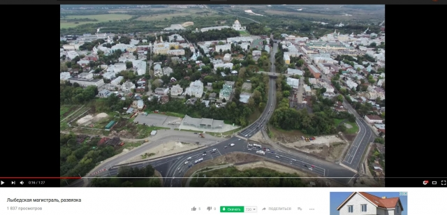 Лыбедская магистраль