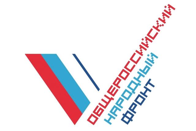 Логотип Общероссийского народного фронта (ОНФ)