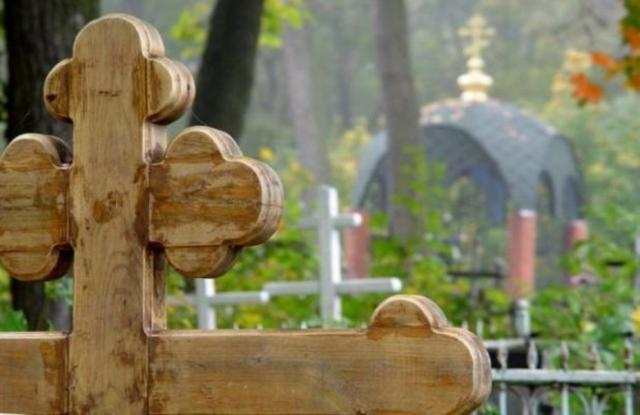 В Ярославской области чиновник пытался монополизировать похороны