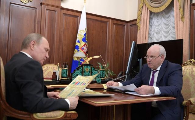 Рабочая встреча Владимира Путина с Виктором Зиминым