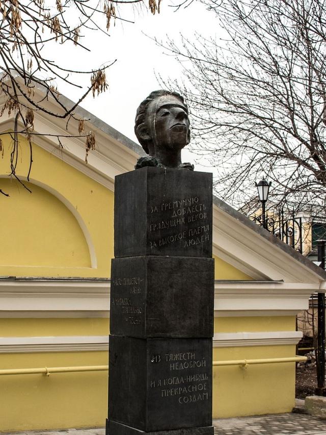 Памятник Мандельштаму в Москву