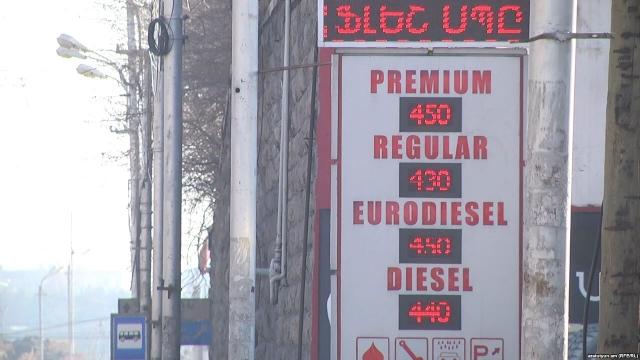 В Армении начало года ознаменовалось чувствительным подорожанием топлива