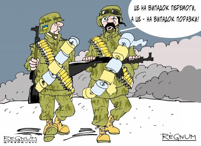 Генерал ВСУ призвал готовиться к нападению на Россию