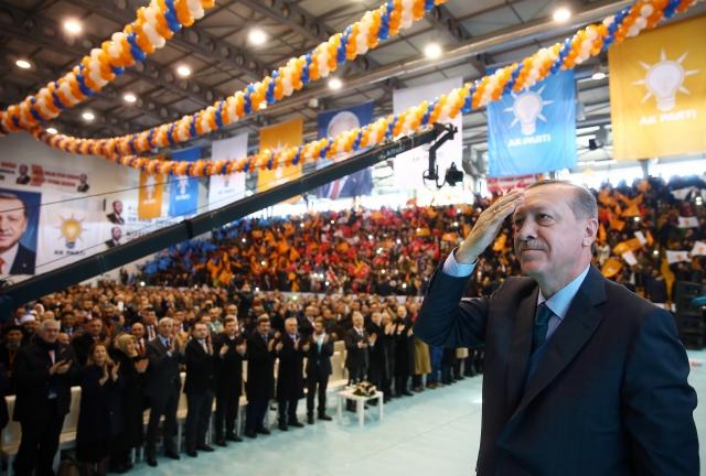 Президент Эрдоган принял участие в 6-м Провинциальном конгрессе ПСР. 02 декабря