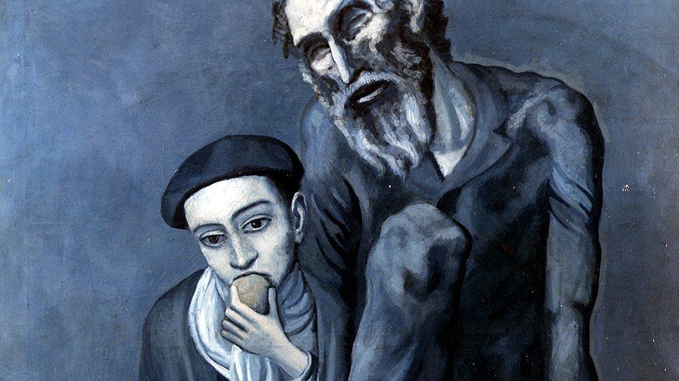 Пабло Пикассо. Нищий старик с мальчиком (фрагмент). 1903