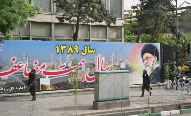 Билборд на улицах Тегерана