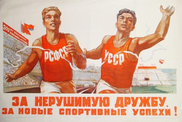 Клинцевич: Маразм крепчает — Украина готова ужаться наполовину?