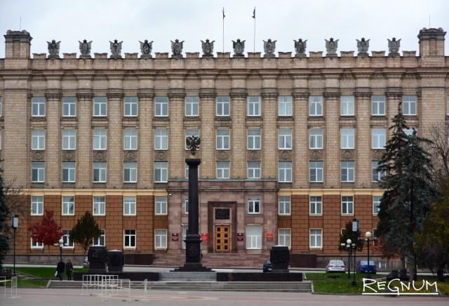 Здание правительства Белгородской области