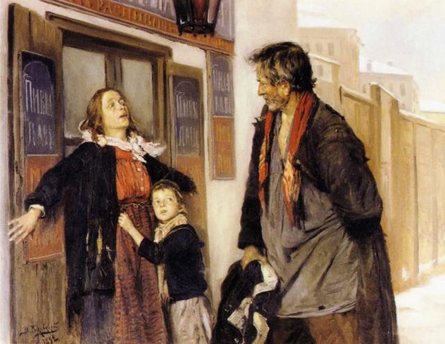 Владимир Маковский. Не пущу. 1892
