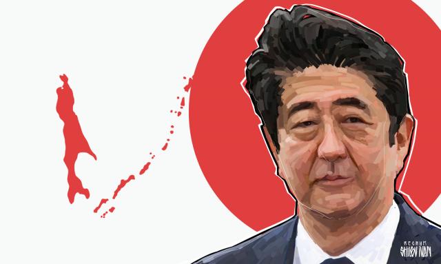 Абэ-сан спланировал «дожимание» Путина-сан по Курилам аж на два года вперед