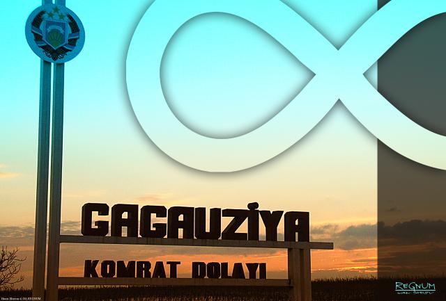 Гагаузия, например: автономия гагаузов Молдавии вдохновляет венгров Румынии
