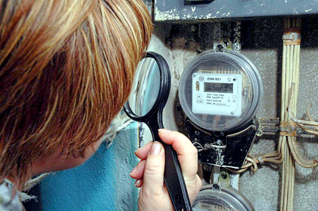 Минстрой РФ: Тарифы ЖКХ станут «прозрачнее»