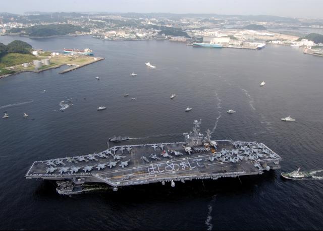 Военные базы США в Японии