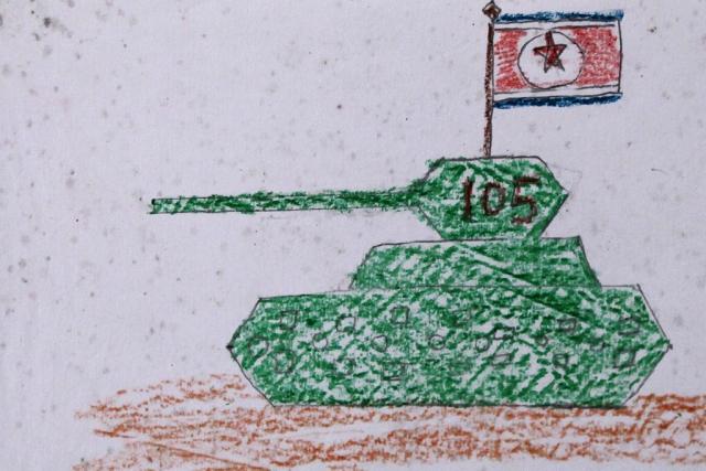 Детский рисунок КНДР