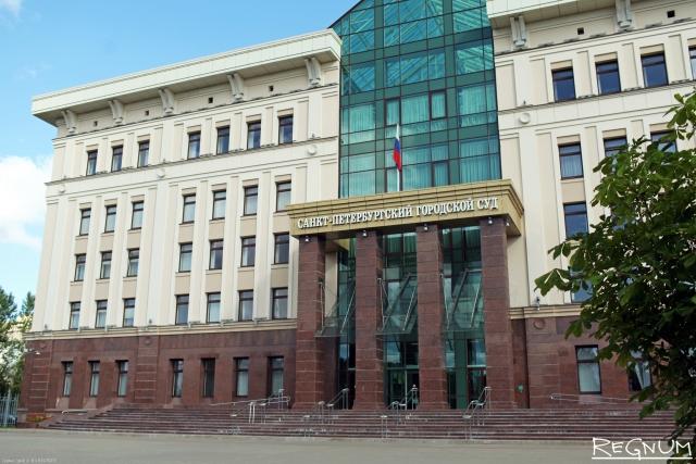 В Петербурге впервые ликвидировали профсоюз: деньги из-за рубежа и политика