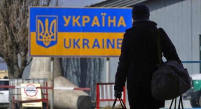 Украинские челноки
