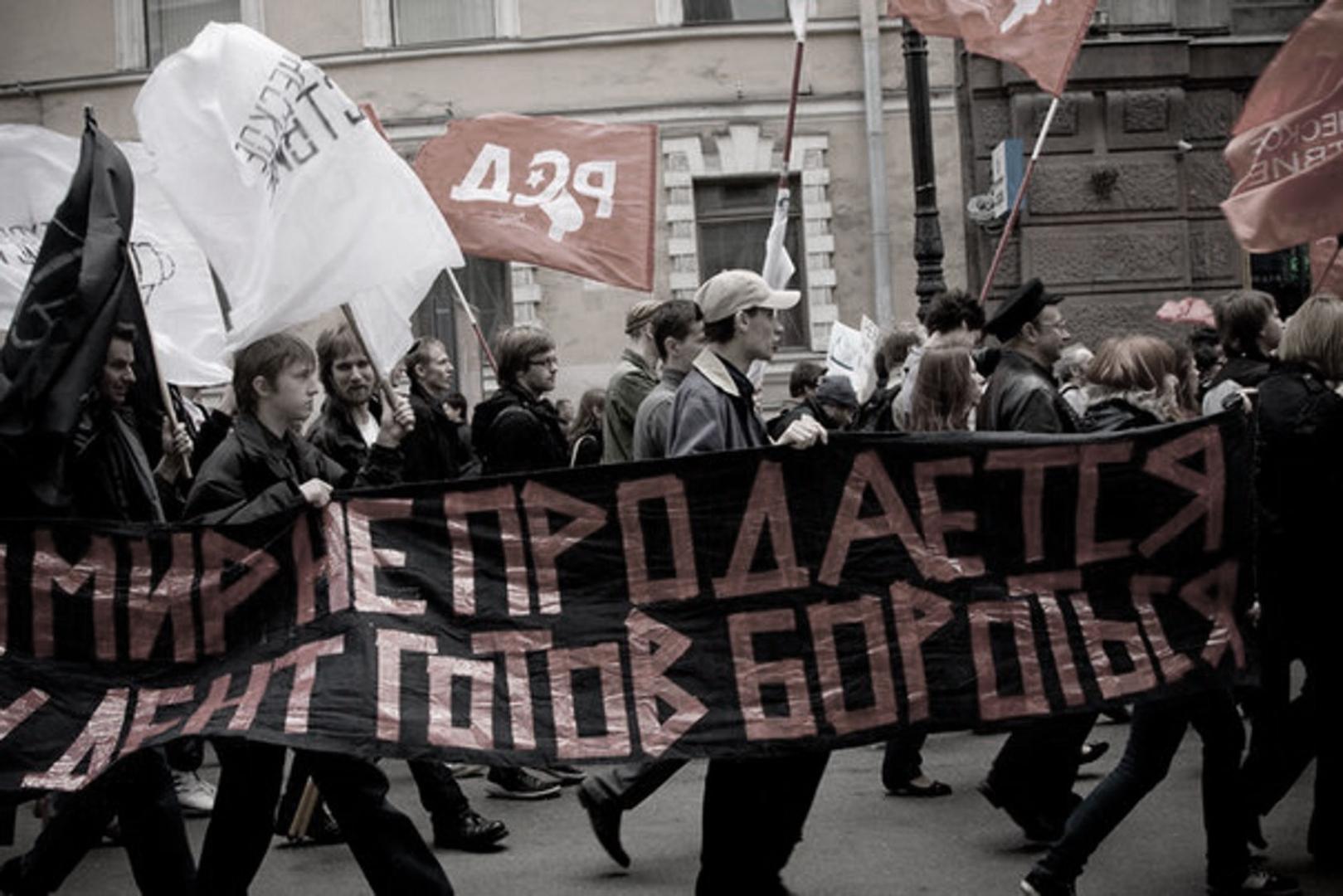 Протесты МПРА