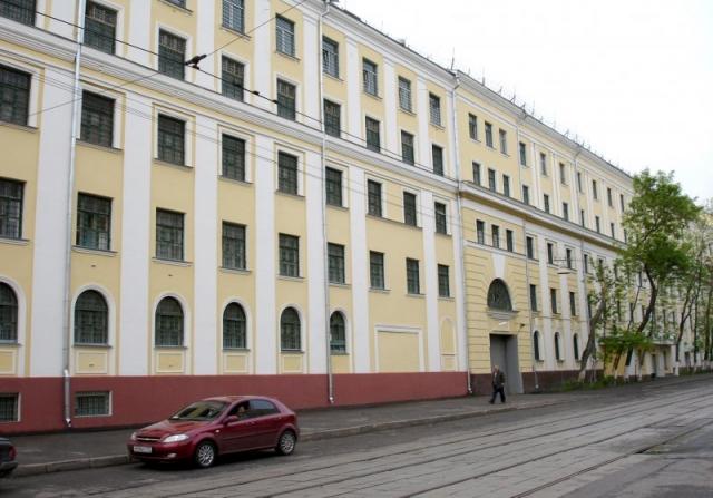 Улюкаев содержится в трёхместной камере СИЗО «Кремлёвский Централ»