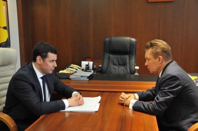 Ярославская область не выполнила условия соглашения с Газпромом
